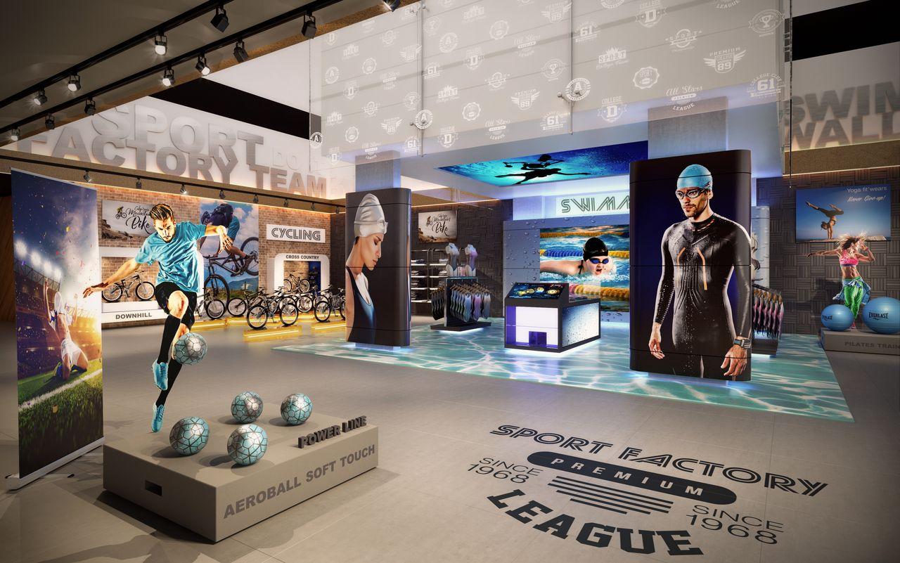 intérieur d'un magasin de sport